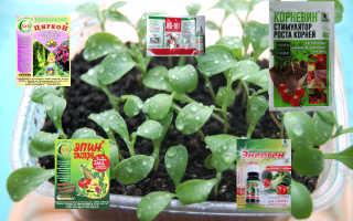 Инструкции по применению удобрений и стимуляторов роста