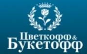 cvetkoffandbuketoff.ru